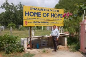 005_UDAVUM_KARANGAL_INDIA/001_PAPPA_STEVEN_VIDYAAKAR/Pappa_Tiruvannamalai.JPG