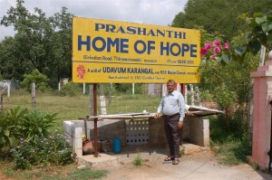 002_OVER_ONS/001_BESTUUR/STEVEN_HOME_OF_HOPE.JPG